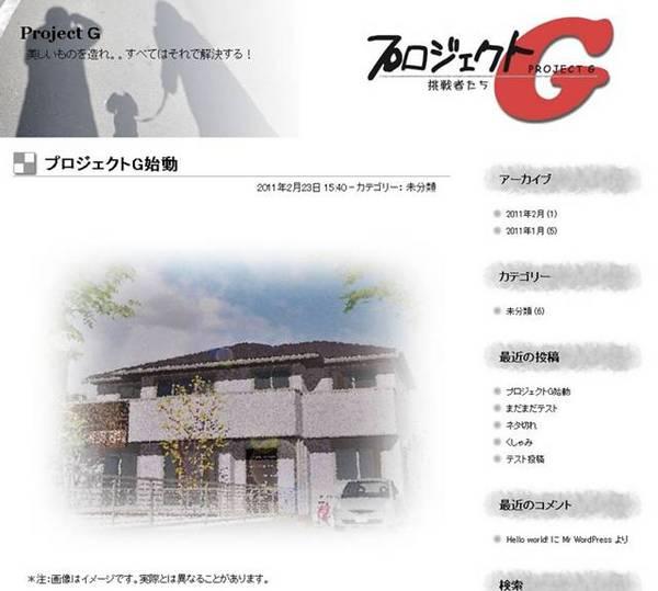 Project GS.jpg